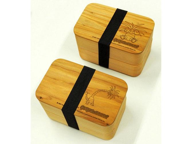 Nassy Bento Box (Small) / Arora Nassy Bento Box (Small)