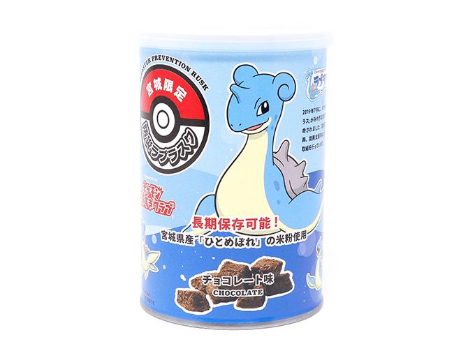 防災ラプラスク(チョコレート味)