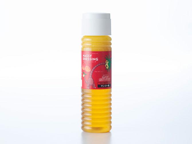 ナッシードレッシング「ナッシーのマンゴー味」